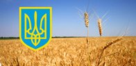 Ministry of Agrarian Policy and Food Ukraine